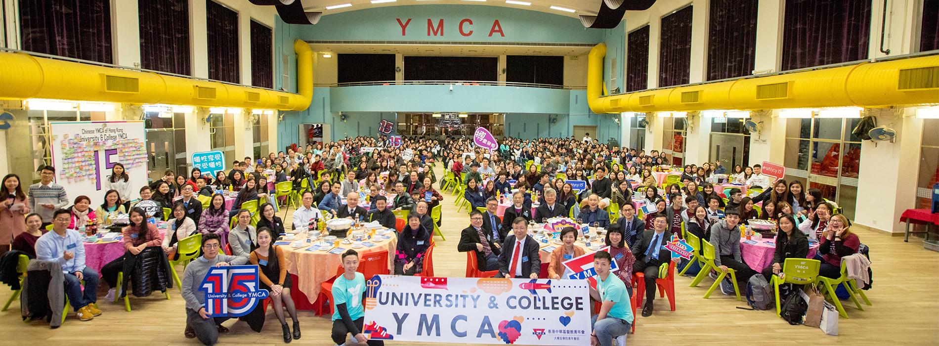 University & College YMCA 15th Anniversary Dinner