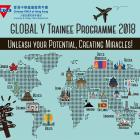 Global Y Trainee Programme 2018 Poster
