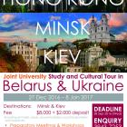 Poster of Joint University Study and Cultural Tour in Belarus & Ukraine