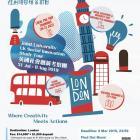 UK Study Tour